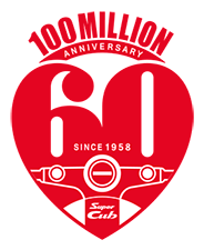Super Cub 100 million - Anniversary logo 184px